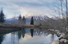 Mount Fernie